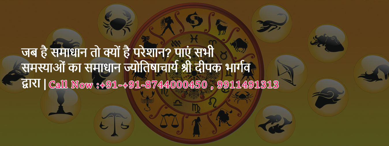 Astrologer in Delhi